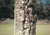 Stunning Standing Stela at Copan