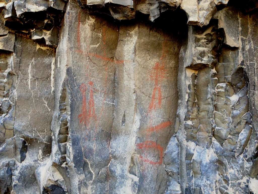 Pictographs with Human Forms