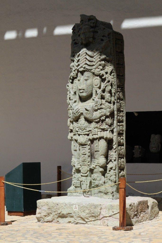 Mayan Stela, Sculpture Museum, Copan